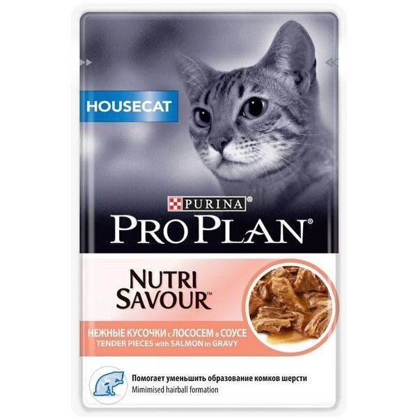 Purina Pro Plan Cat NutriSavour Housecat Salmon / Паучи Пурина Про План для Домашних кошек Лосось в соусе